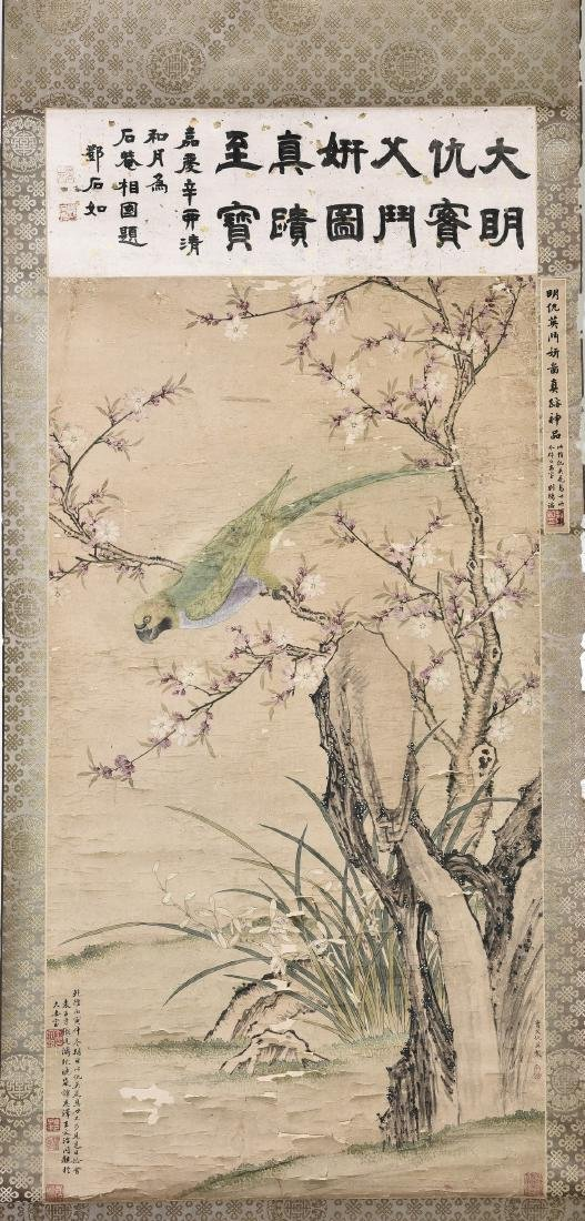 CHOU YING (STYLE OF, 1494-1552), FLOWER