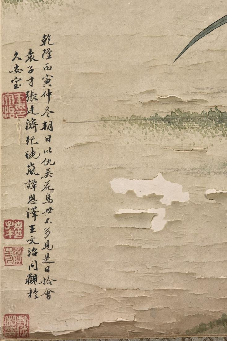 CHOU YING (STYLE OF, 1494-1552), FLOWER - 3