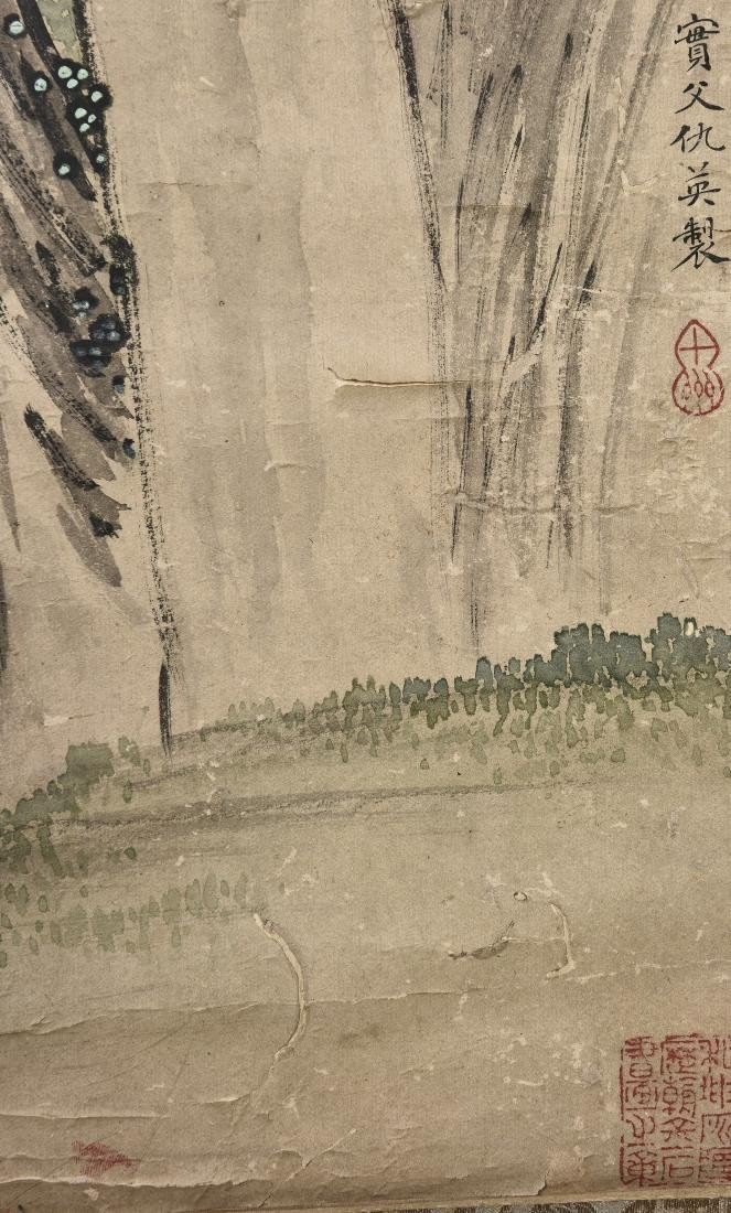 CHOU YING (STYLE OF, 1494-1552), FLOWER - 5