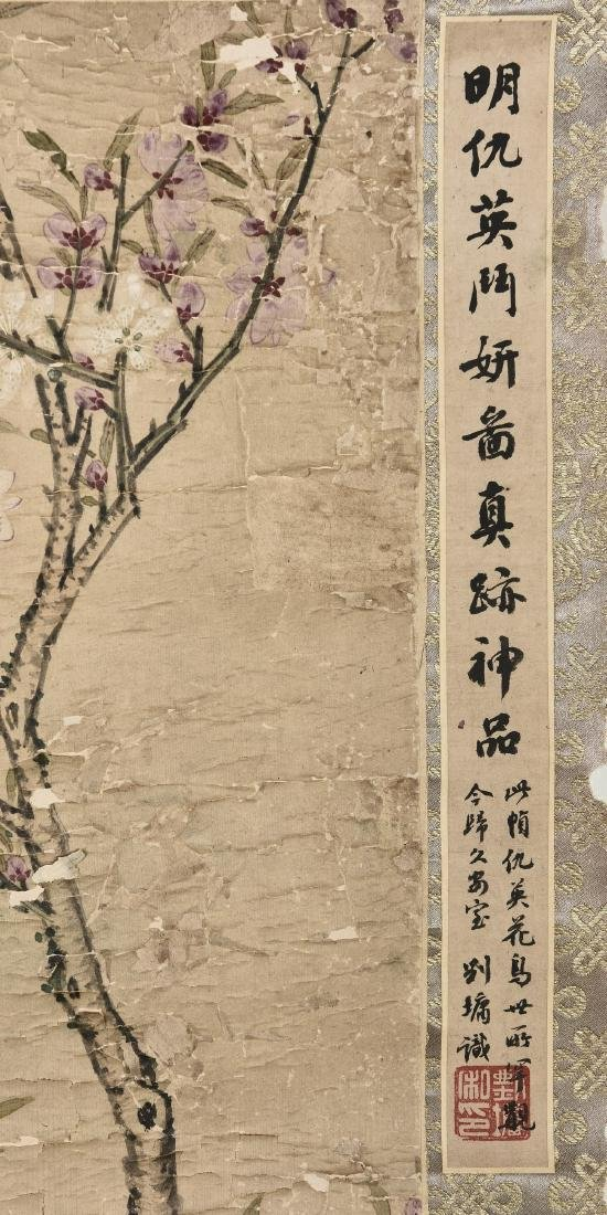 CHOU YING (STYLE OF, 1494-1552), FLOWER - 6