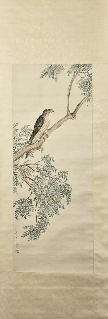 MA QUAN (ATTRIBUTED TO,1669-1722), BIRDS AND FLOWER