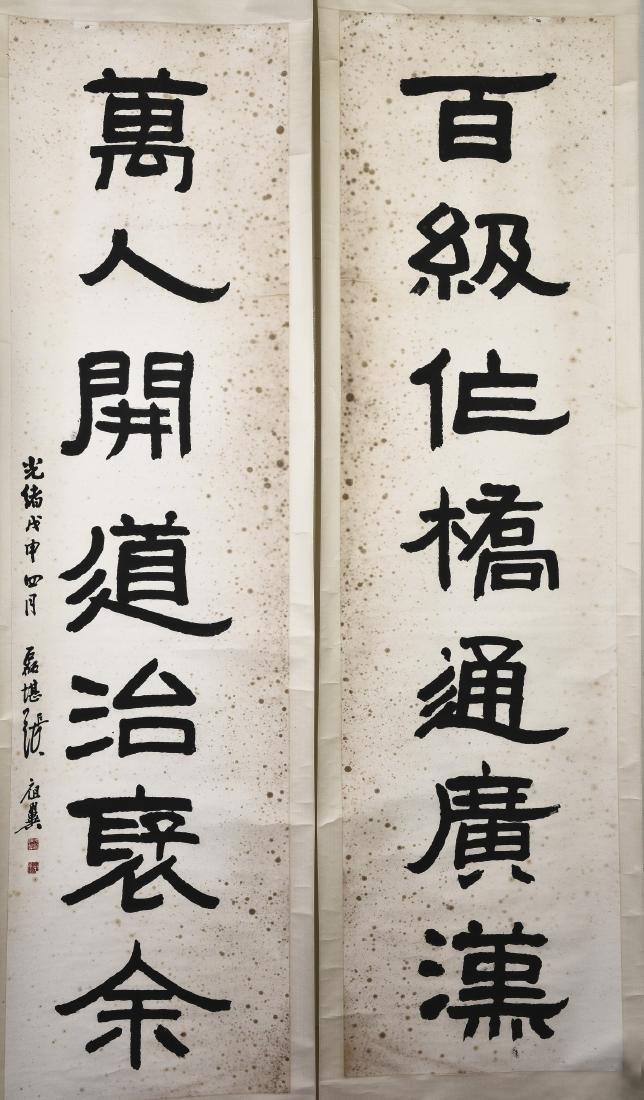 ZHANG ZUYI (1849-1917), CALLIGRAPHY COUPLET
