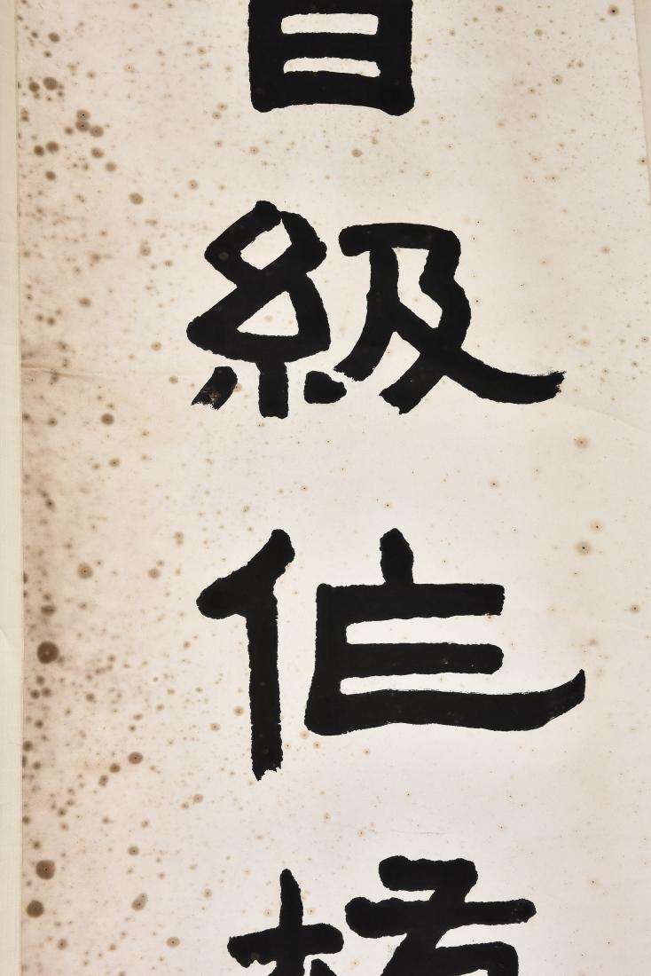 ZHANG ZUYI (1849-1917), CALLIGRAPHY COUPLET - 4