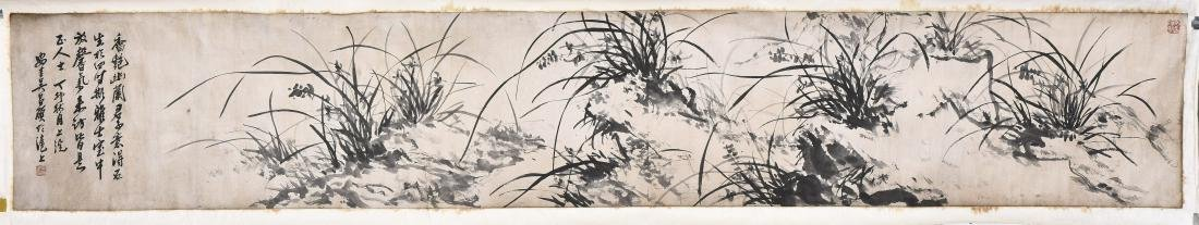 WU CHANGSHUO (ATTRIBUTED TO, 1844-1927), CALLIGRAPHY
