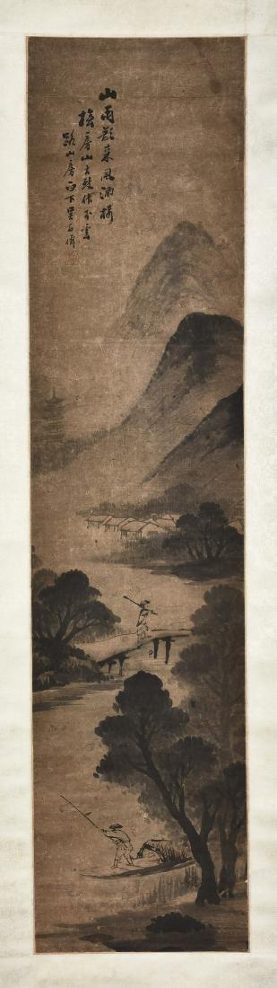 WU SHIXIAN (1845-1916), LANDSCAPE