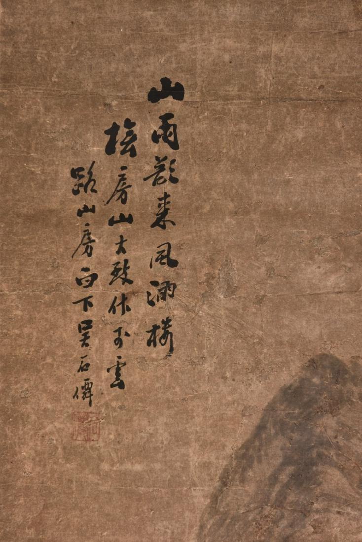 WU SHIXIAN (1845-1916), LANDSCAPE - 5
