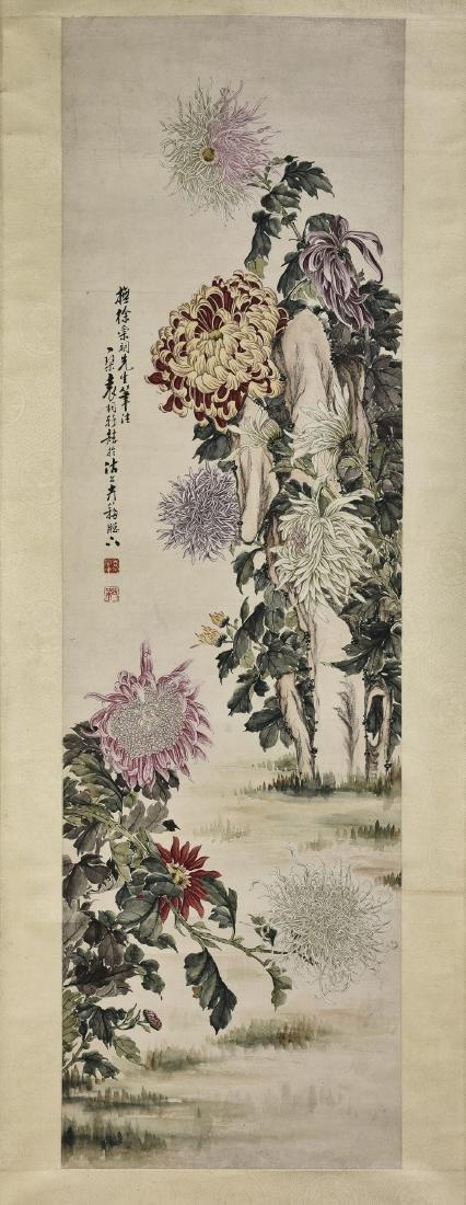 YUAN TONG (QING DYNASTY), CHRYSANTHEMUM