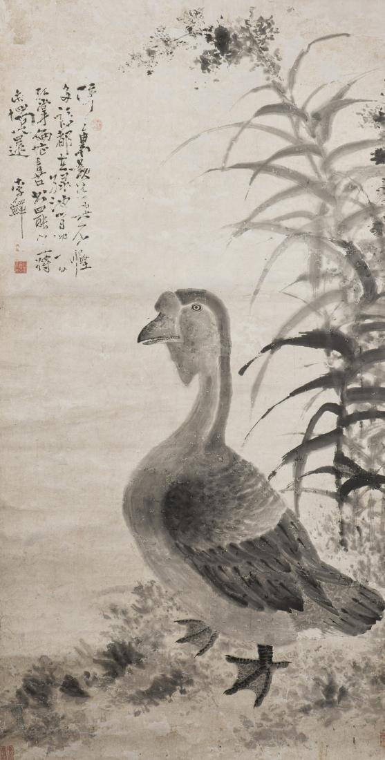 LI SHAN (ATTRIBUTED TO, 1686-1756), GOOSE