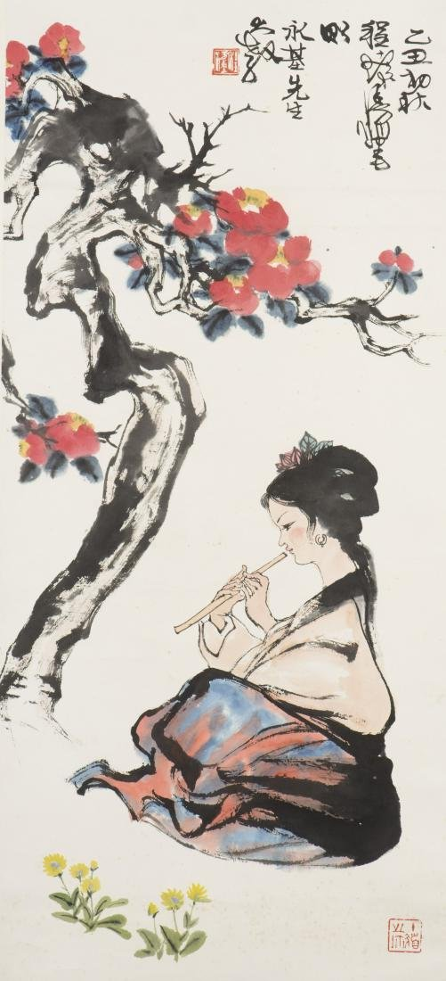 CHENG SHIFA (1921-2007), BEAUTY