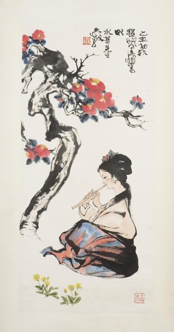 CHENG SHIFA (1921-2007), BEAUTY - 2
