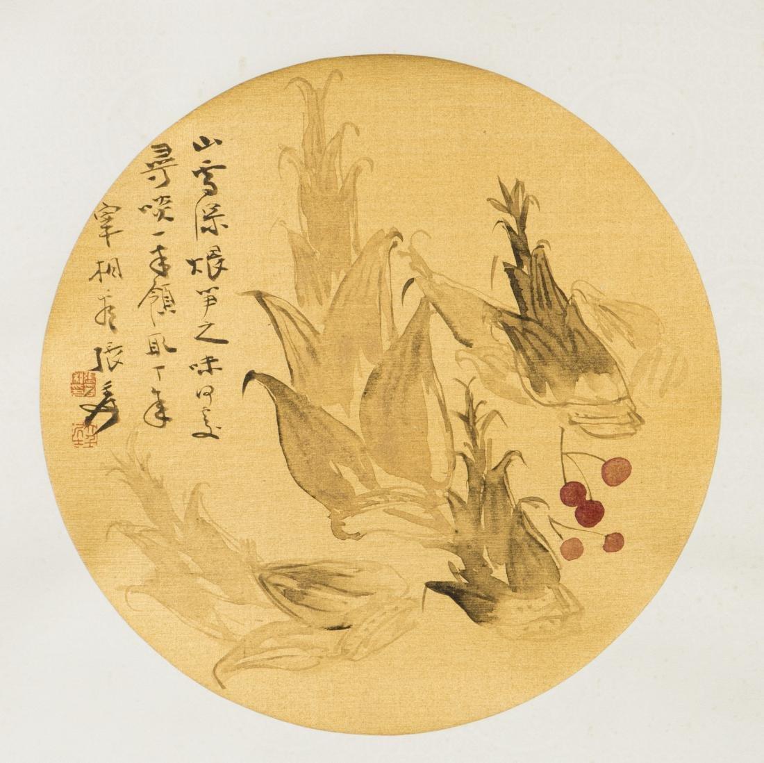 ZHANG DAQIAN (1899-1983), BAMBOO