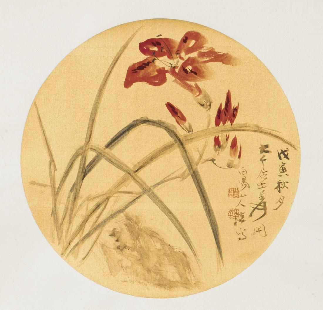 ZHANG DAQIAN (1899-1983), ORCHID