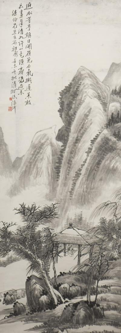 CHEN YI (QING DYNASTY), LANDSCAPE AFTER SHITAO