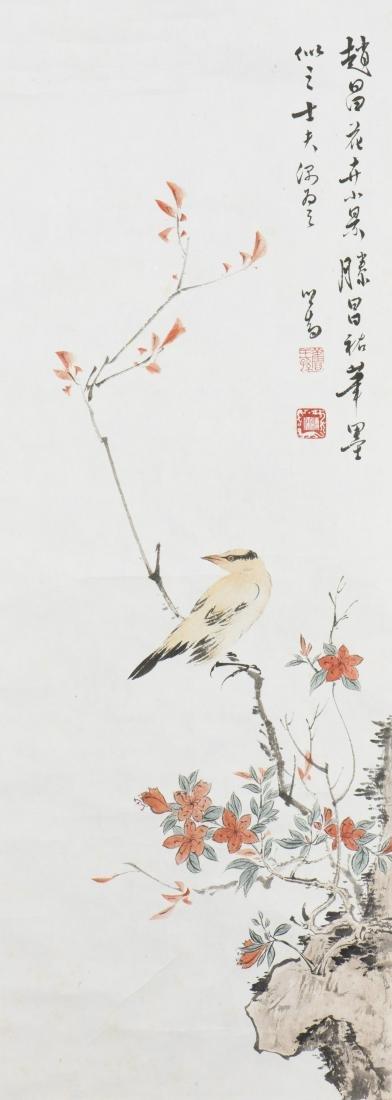 PU RU (1896-1963), BIRD AND FLOWER
