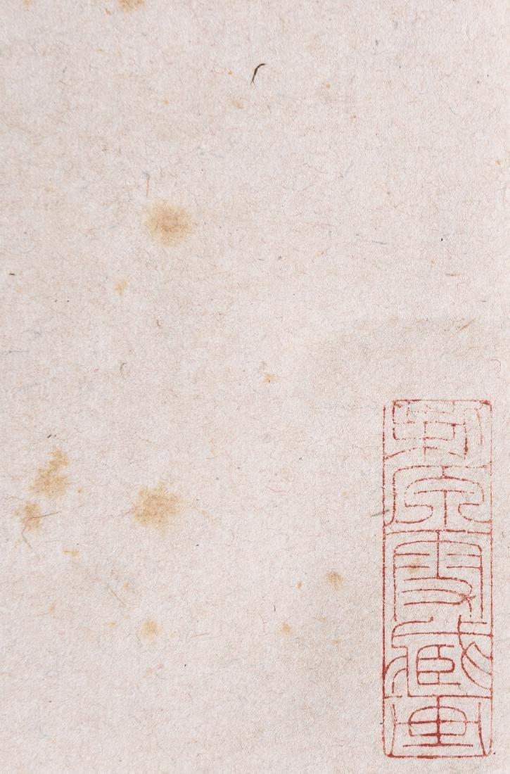 PU RU (ATTRIBUTED TO,1896-1963) FIGURE - 3