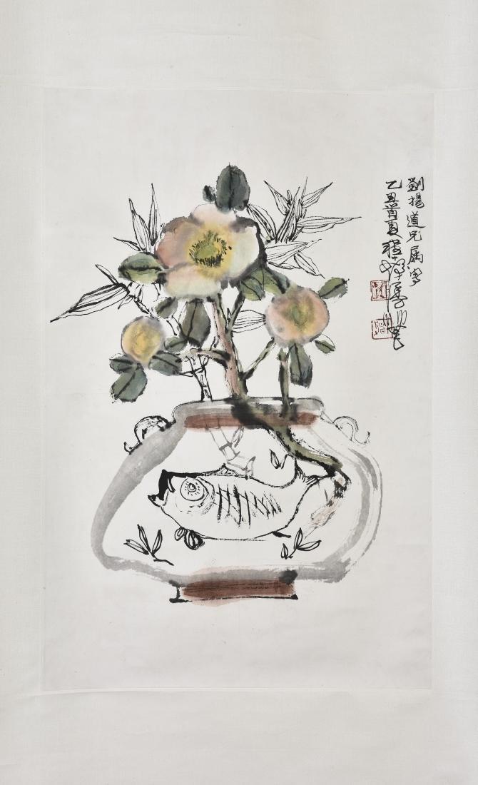 CHENG SHIFA (1921-2007), FLOWERS