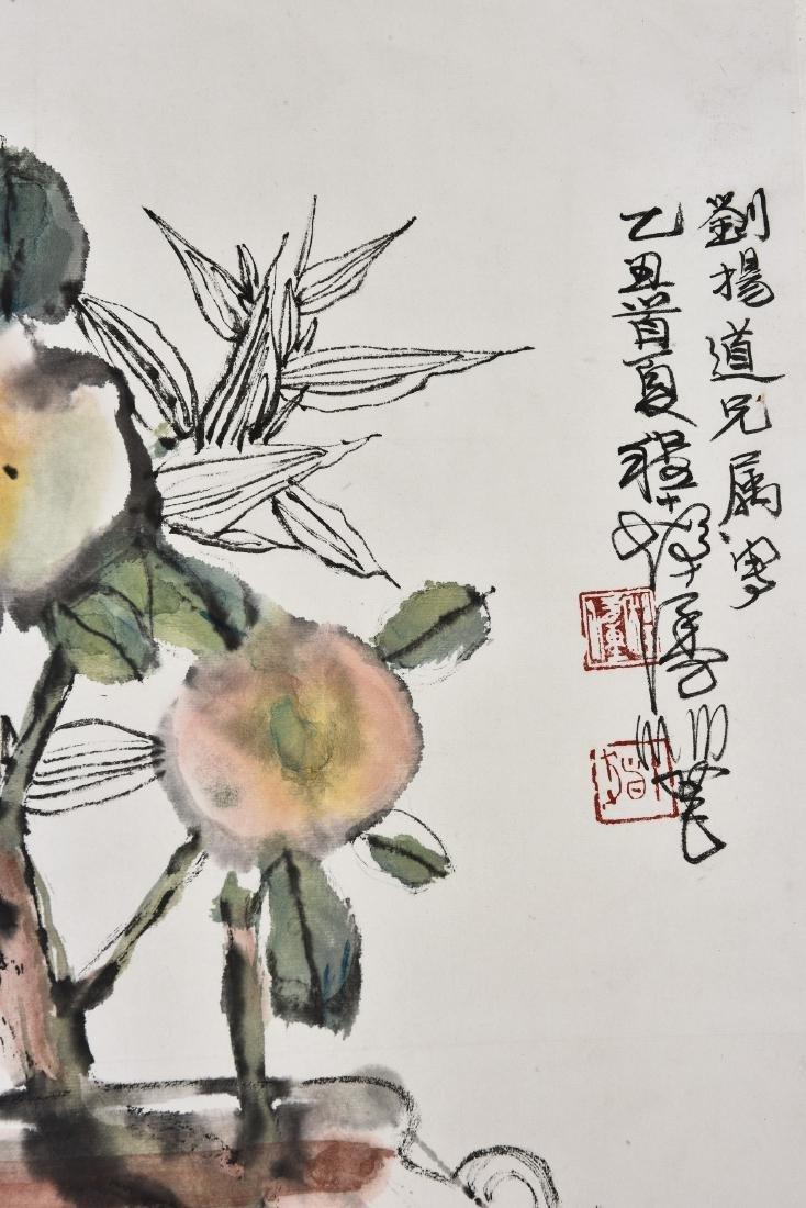 CHENG SHIFA (1921-2007), FLOWERS - 2
