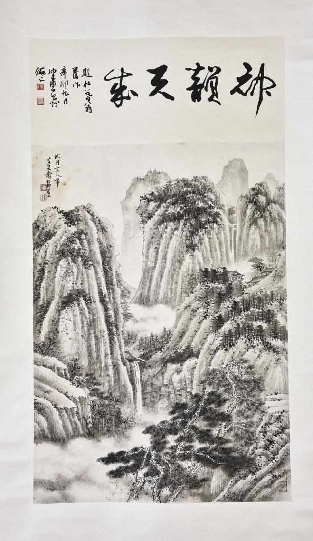 XIE ZHILIU (1910-1997) CHEN PEIQIU (1922-), LANDSCAPE