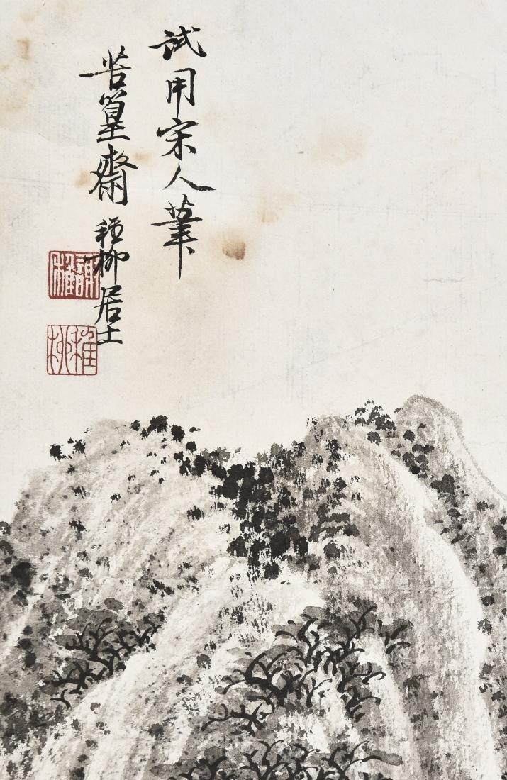 XIE ZHILIU (1910-1997) CHEN PEIQIU (1922-), LANDSCAPE - 3