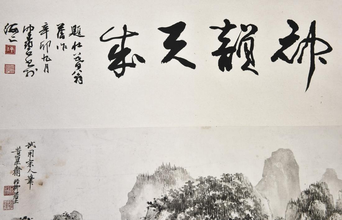 XIE ZHILIU (1910-1997) CHEN PEIQIU (1922-), LANDSCAPE - 4