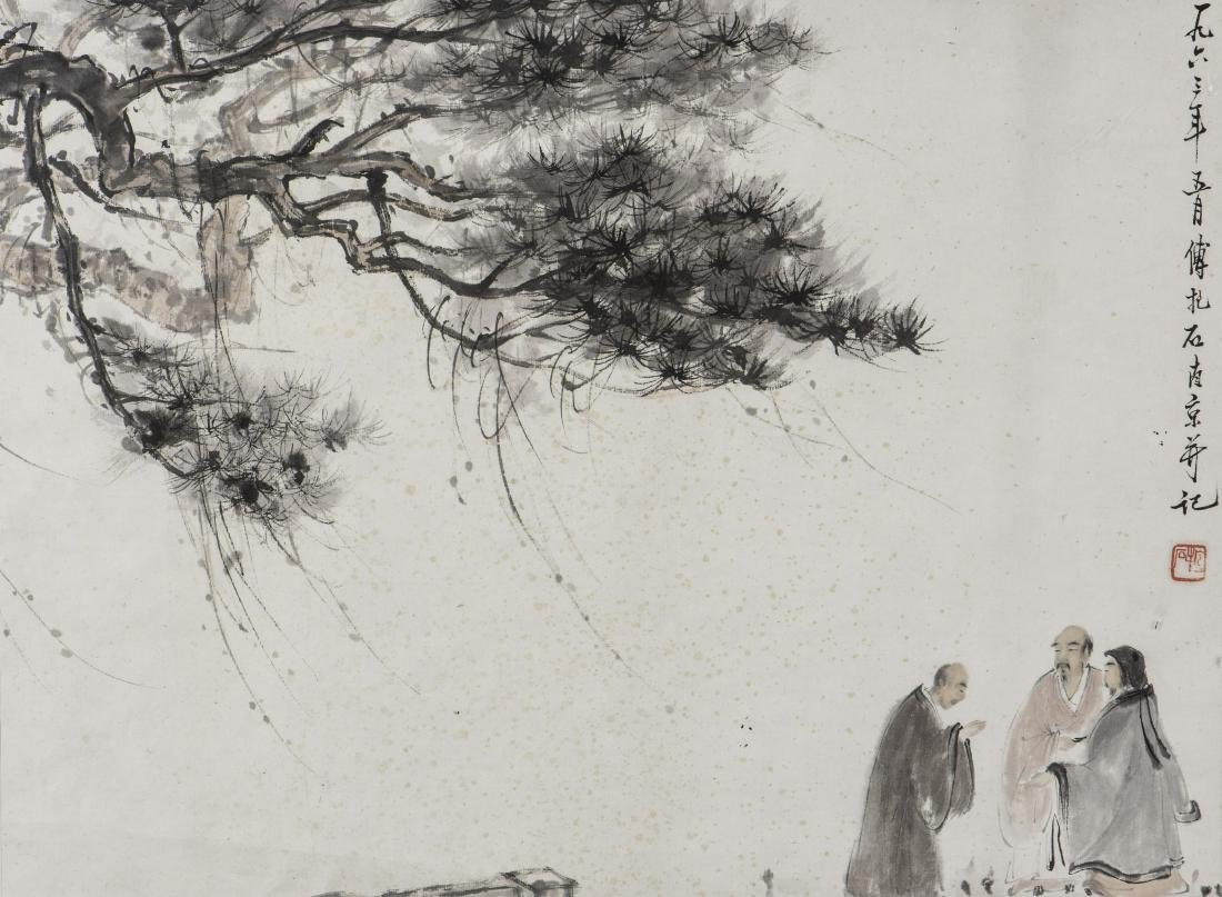 FU BAOSHI (STYLE, 1904-1965), FIGURE