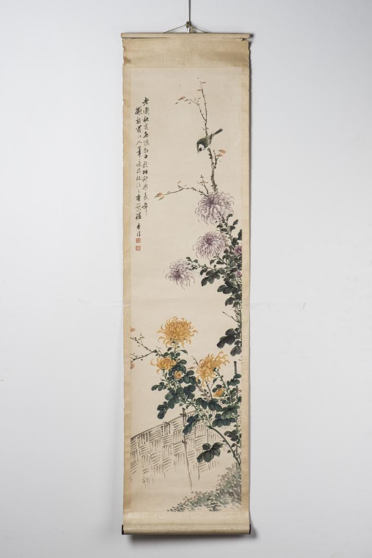 XIANG CHAN, CHRYSANTHEMUM - 2
