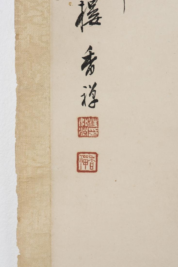 XIANG CHAN, CHRYSANTHEMUM - 3