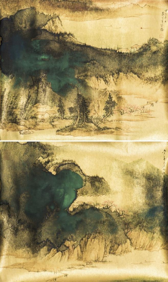 SUN YUNSHENG (1918-2000), LANDSCAPE