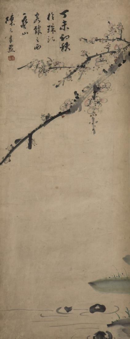 CHEN YUANZHANG, PLUM BLOSSOM