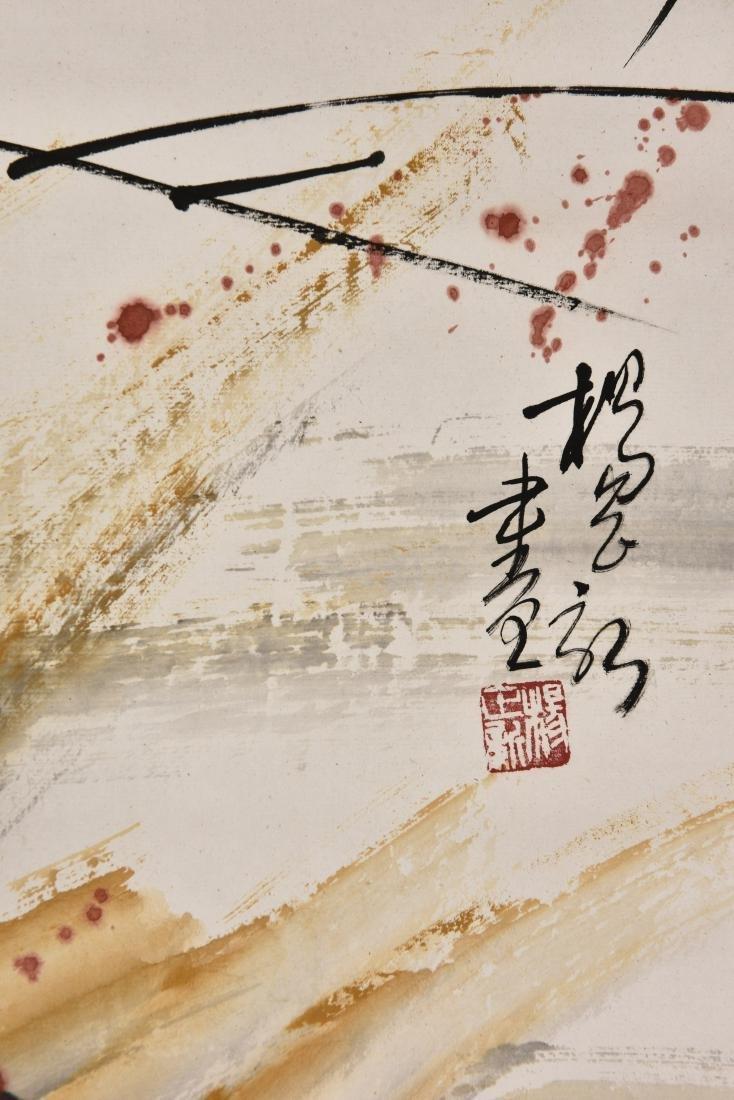 YANG ZHENGXIN (1942-), BIRD AND FLOWER - 3