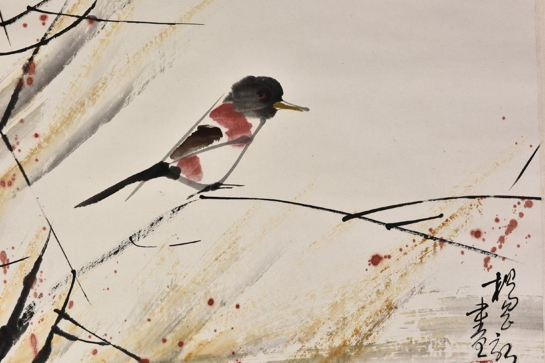 YANG ZHENGXIN (1942-), BIRD AND FLOWER - 4