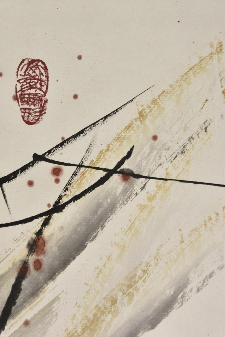 YANG ZHENGXIN (1942-), BIRD AND FLOWER - 6