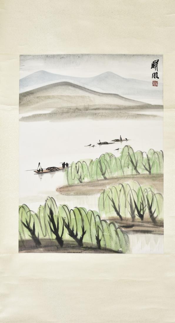 LIN XIMING (1925-), LANDSCAPE