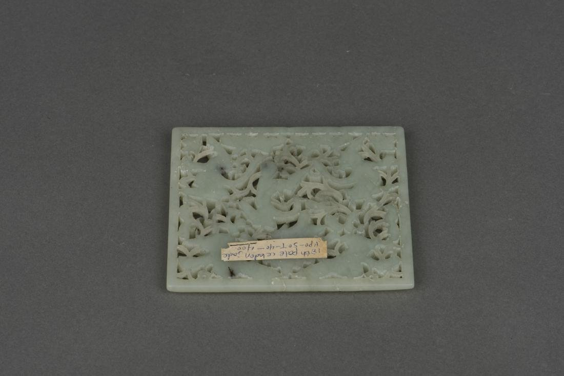 A WHITE JADE 'SWALLOWS' PLAQUE, YUAN DYNASTY - 2