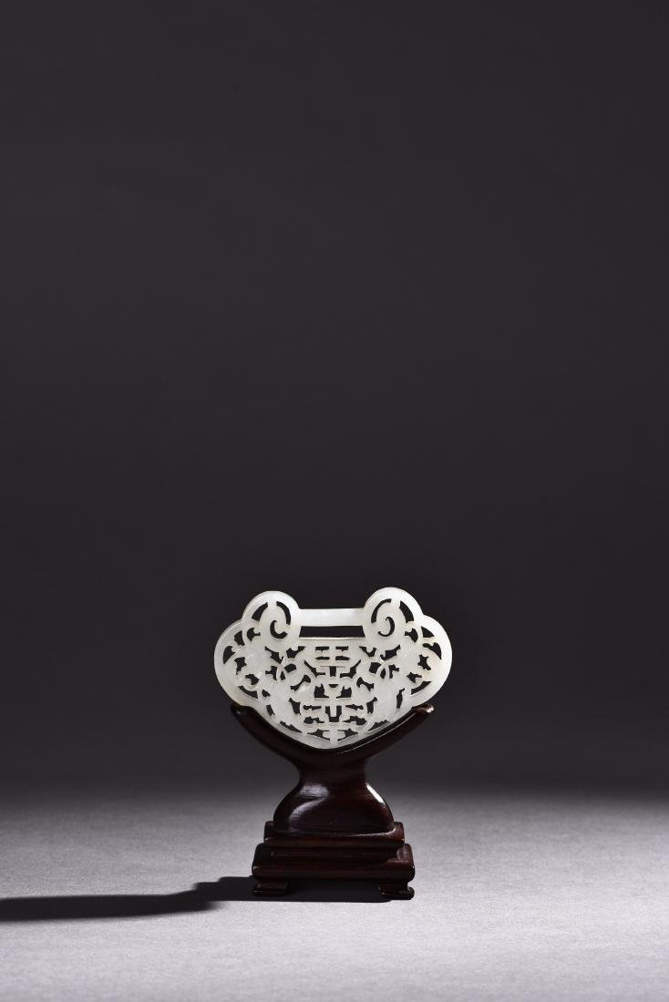 FOUR PIECES OF OPENWORK WHITE JADE - 3
