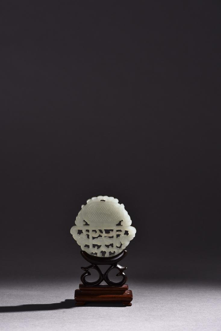 FOUR PIECES OF OPENWORK WHITE JADE - 5