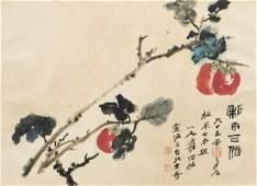 ZHANG DAQIAN (1899-1983), PERSIMMON