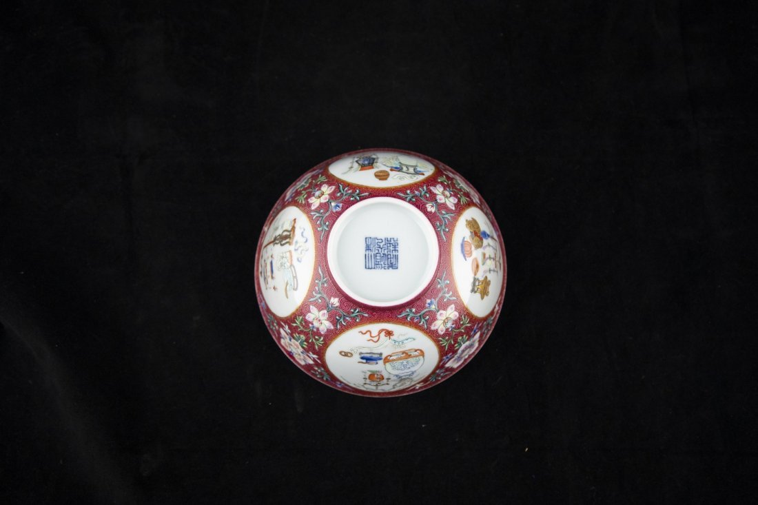 A FAMILLE ROSE MEDALLION BOWL, DAOGUANG PERIOD - 6