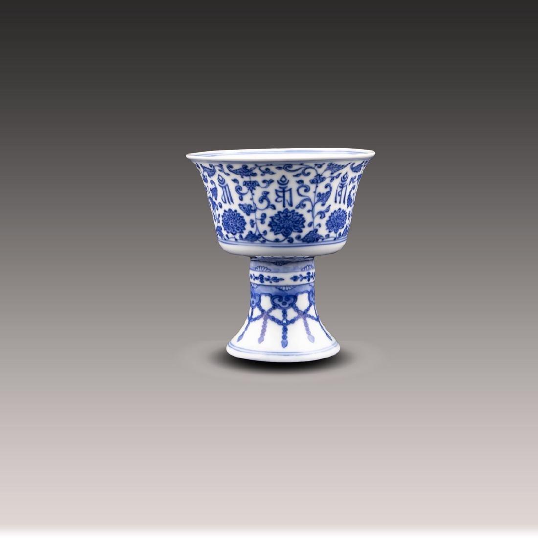 A CHINESE BLUE & WHITE 'LANCA' STEM CUP, QIANLONG