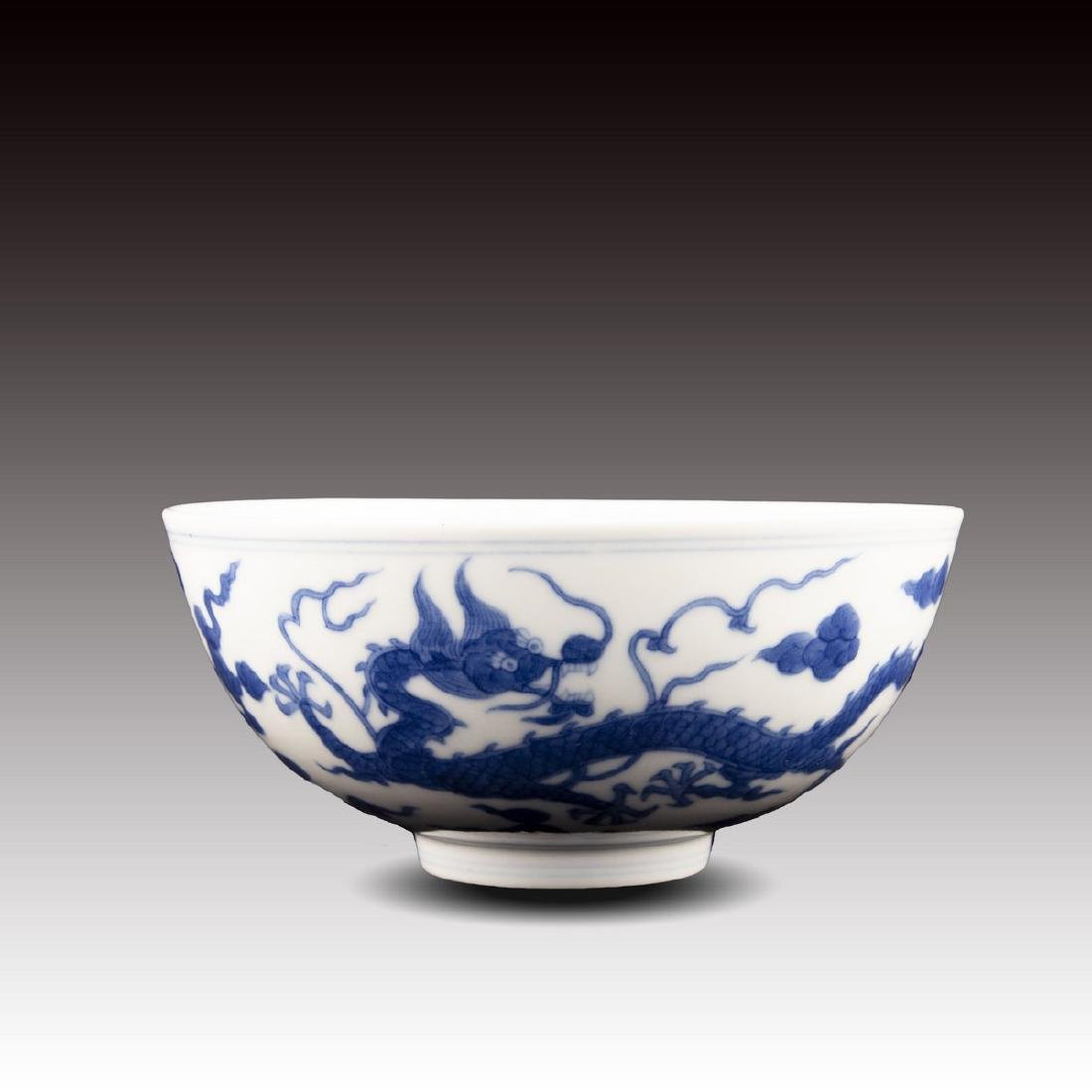 A CHINESE BLUE & WHITE DRAGON BOWL, DAOGUANG PERIOD