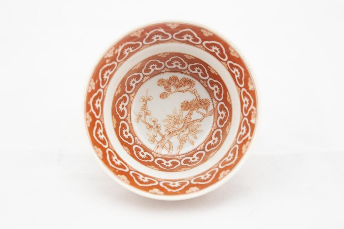 A SACRED SANQING POEM TEA BOWL, QIANLONG PERIOD - 4