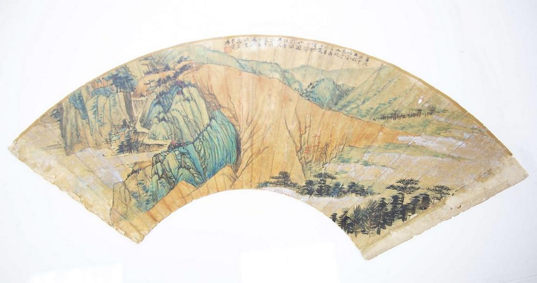 ZHANG DAQIAN (1899-1983), FAN