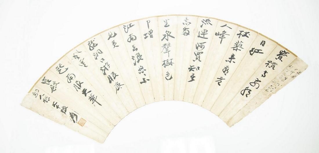 ZHANG DAQIAN (1899-1983), FAN - 2