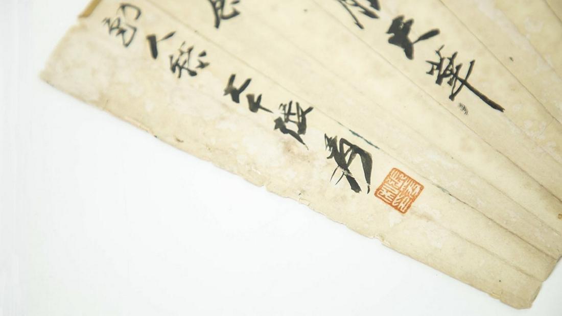 ZHANG DAQIAN (1899-1983), FAN - 3