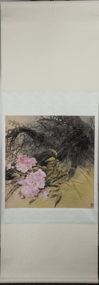 FENG LINZHANG (1943-), PEONY - 2