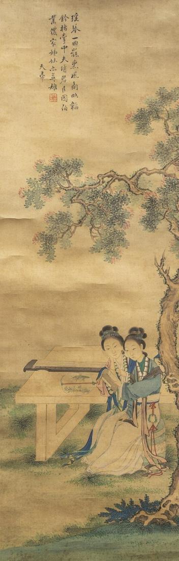 ZHANG HUI, IMPERIAL LADIES RELIC LITERATURE