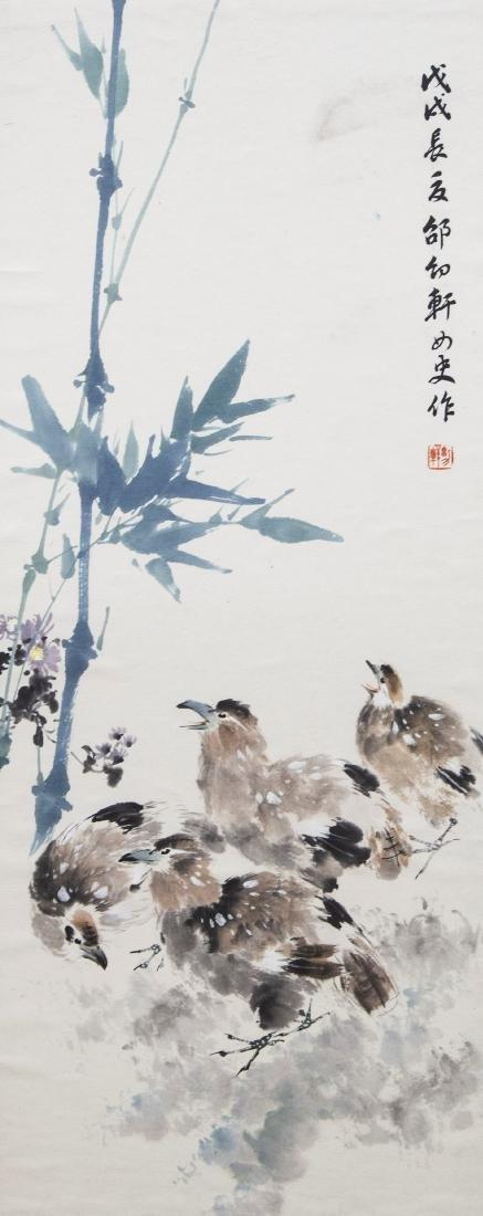 SHAO YOUXUAN (1915-2009), BAMBOO AND BIRD