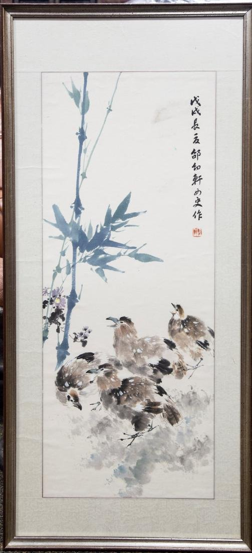 SHAO YOUXUAN (1915-2009), BAMBOO AND BIRD - 4