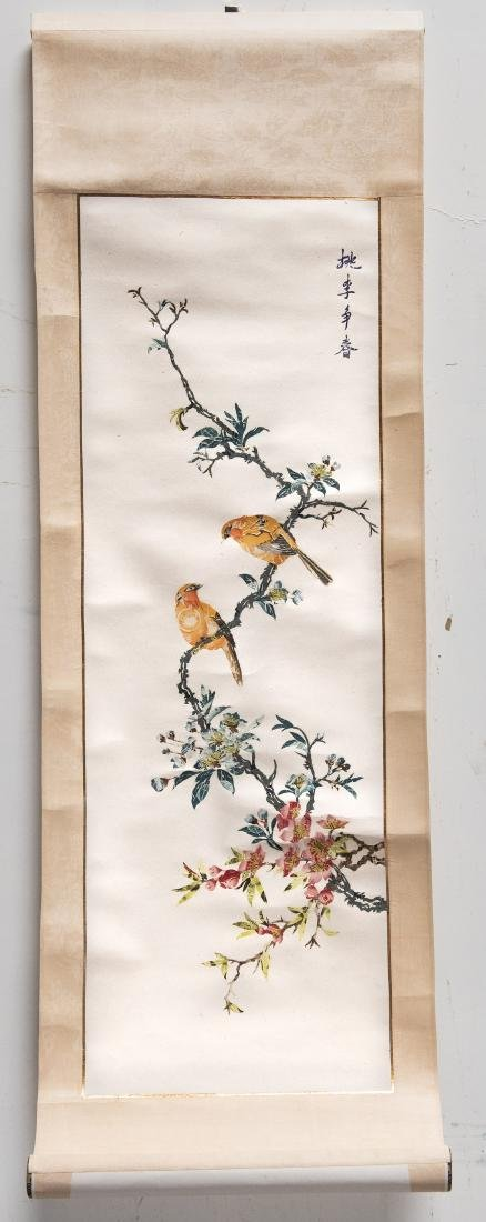 CHINESE PAINTING FOR STAMPS - 6