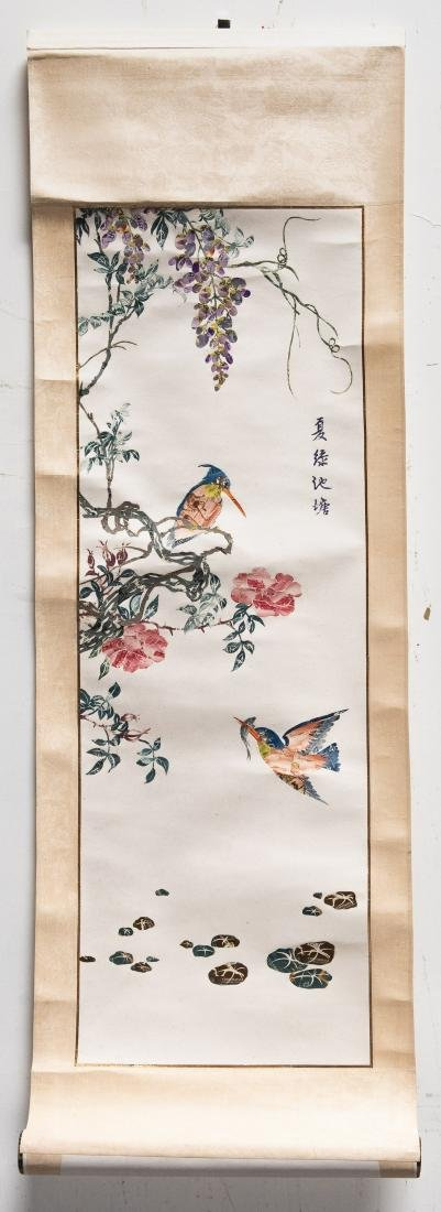 CHINESE PAINTING FOR STAMPS - 7